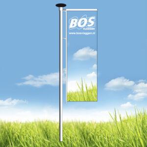 Banier 250x80cm - 5 meter mast