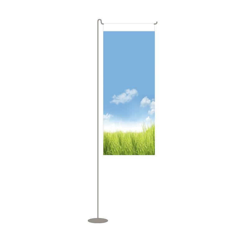 Tafelvlag banier 20x8cm